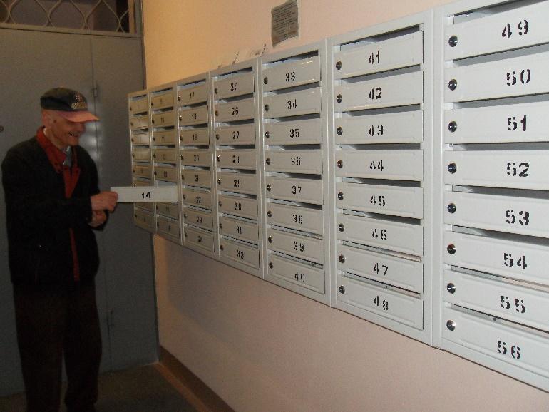 кто должен покупать почтовые ящики